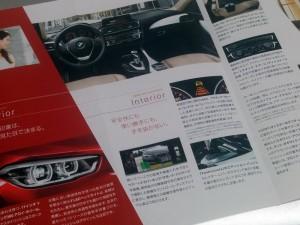 BMW1シリーズDM